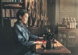 縫い裁つ人